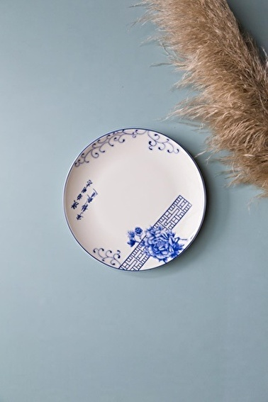 Arma House Mavi Çiçekli Çini Yazılı Seramik Tatlı Ve Kahvaltı Tabağı 4 Adet Mavi